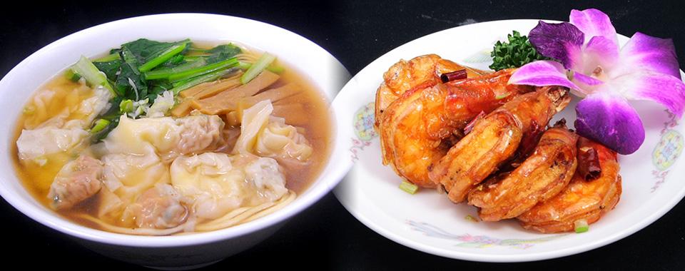 横浜駅 中華料理のお店の予約・クーポン | ホット …
